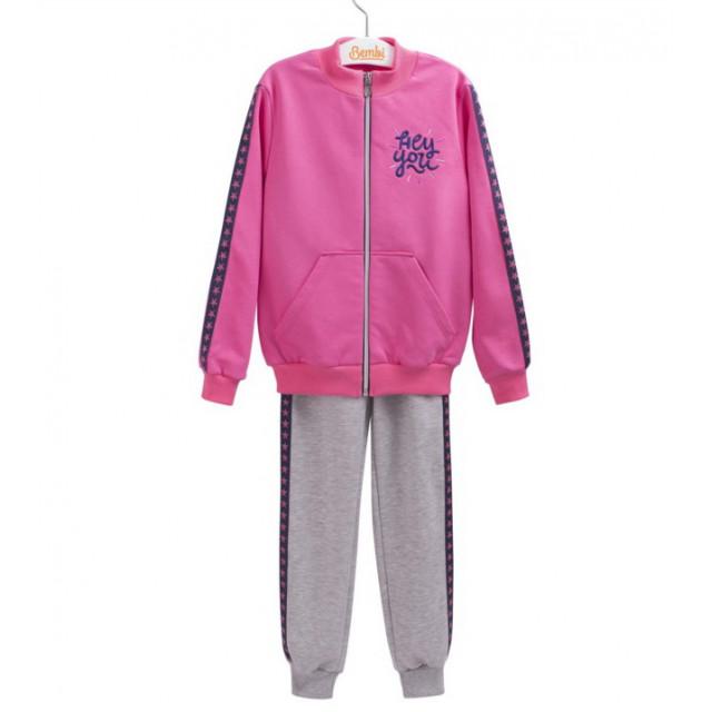 КС 606 Рожевий+сірий